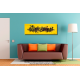 Salon jaune et noir moderne, peinture sur toile décorative Une vie florissante